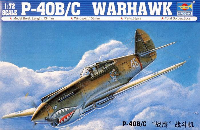 Resultado de imagem para 1/72 hasegawa curtiss p-40 flying tiger