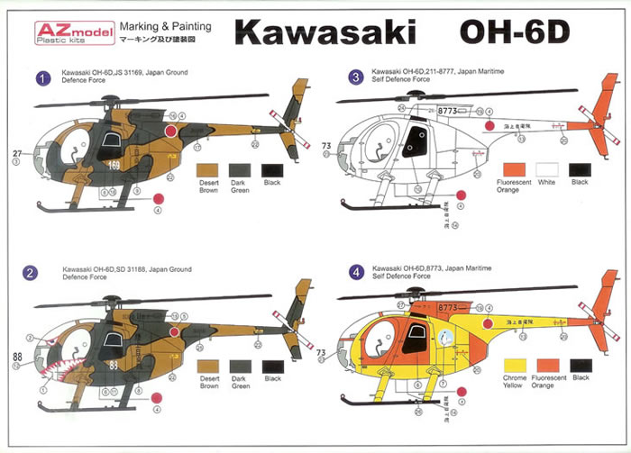 MD-500 / OH-6D Review by Mark Davies (AZ Models 1/72)