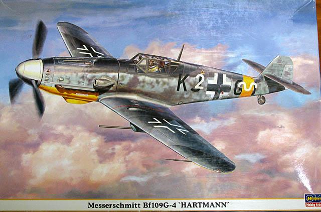 Messerschmitt Bf 109G//K exhaust 1//32 Quickboost