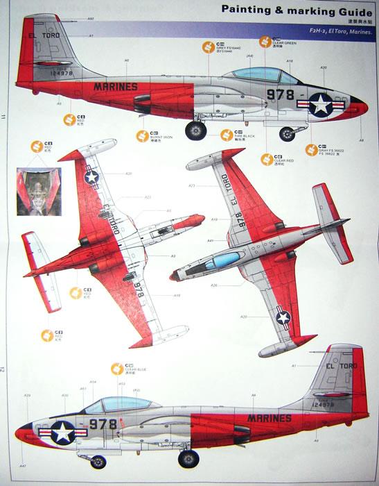 Kitty Hawk 1/48 scale Kit No  KH80131 - F2H-2/F2H-2P