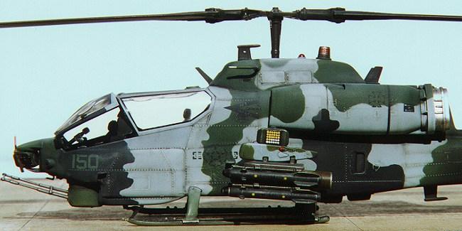 Bell AH-1W Super Cobra Italeri 833  Bausatz  NEU Hubschrauber Helicopter 1:48