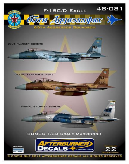 STICKER USAF  64TH AGGRESSOR SQUADRON
