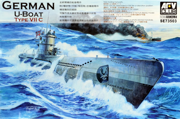 the type vii u-boat