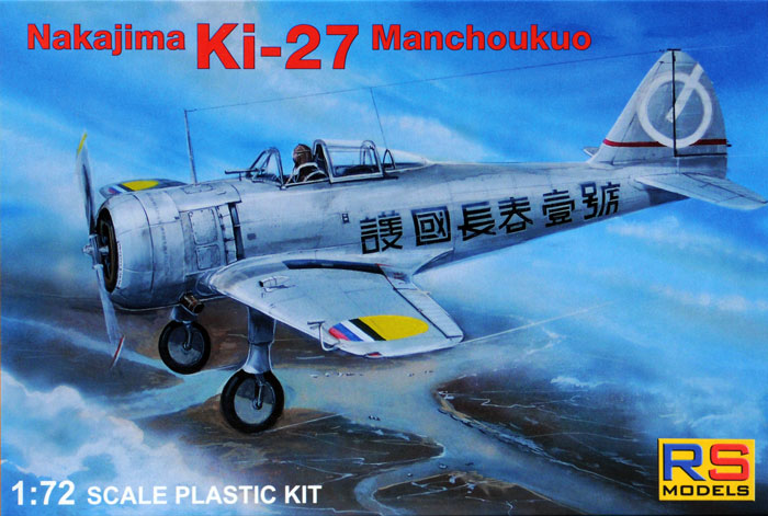 Kuvahaun tulos haulle Ki-27