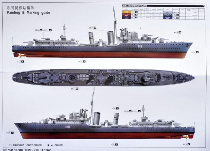 2-Channel Hum/Noise Destroyer - Instrument Accessories ...
